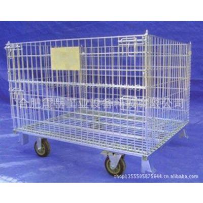 供应优质标准仓储笼/仓库笼/金属仓储笼