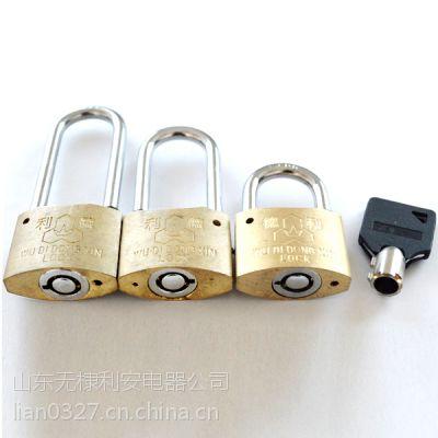 供应通开表箱锁,电表箱挂锁