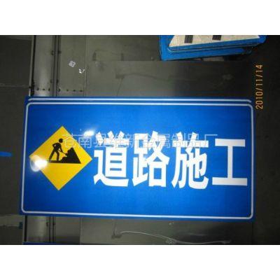 供应指示牌,标志牌制作,标牌厂