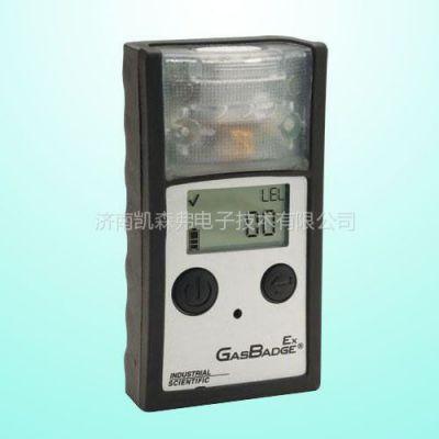 供应英思科GB90天然气泄漏报警仪,便携式天然气检测仪