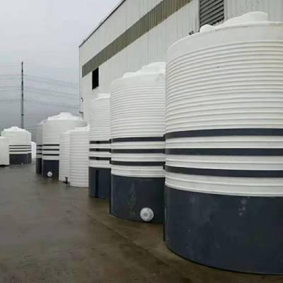 供应湖北化工储罐 武汉外加剂储罐 黄石减水剂储罐厂家