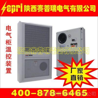 电气柜专用温湿度控制器温度调节器 温控装置 陕西赛普瑞厂家直销