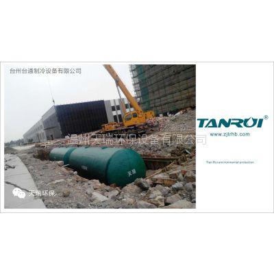 供应瑞安环保型玻璃钢整体化粪池