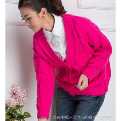 秋季新款女 韩版宽松麻花针织衫女装 纯色毛衣 秋装外套女 爆款