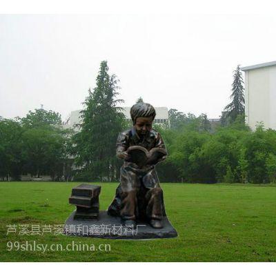 江西浮雕、园林景观雕塑、电视背景墙、仿真树哪家强