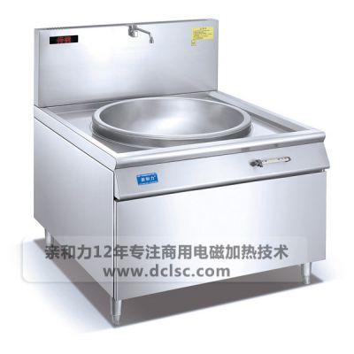 闽侯单头大锅灶批发亲和力QHL-DC30KW散热一体式更良好