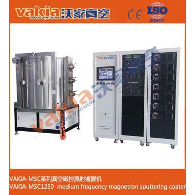 供应vakia沃家真空MSC1250真空磁控溅射镀膜设备, 磁控溅射真空镀膜机