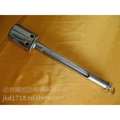 北京精凯达JK20932海水温度计 表层温度计 不锈钢水温计