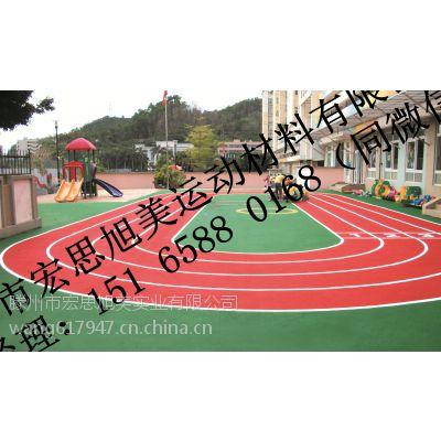 滨州宏思旭美EPDM幼儿园彩色防滑塑胶透气性强规格定制