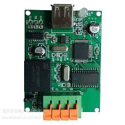 苏灿CAN/RS232转换模块(USB-A型接插件,并DC5V电源接入,可定制其他接口类型)