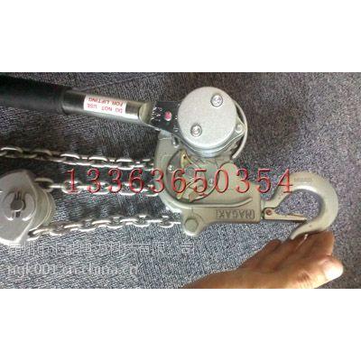 RICKY-4河北铝合金手扳葫芦NGK起重链条葫芦 电力防腐手板紧线器