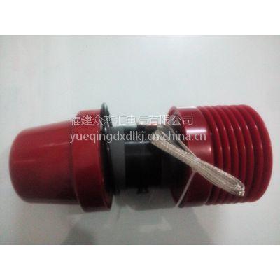鼎欣RM6充气柜630A母线连接器厂家