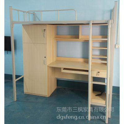 东莞公寓床厂家学校宿舍铁床大学生上床下桌组合金属床单人床高架床三枫家具橡木色简约现代
