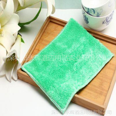 批发酒店日用品 家居竹纤维洗碗巾 神奇洗碗布 清洁用品洗碗巾