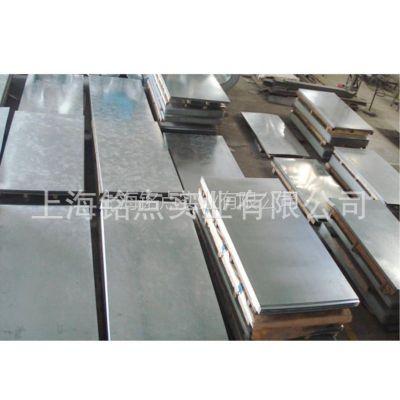 供应大量库存热镀锌钢板 彩涂钢板 镀锌钢板2mm