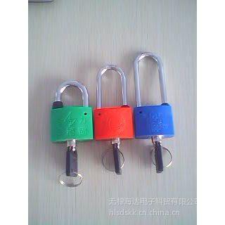供应供应电力表箱锁,塑钢挂锁