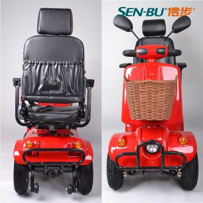 供应信步XB-B四轮老年代步车 残疾人代步车 迷你电动汽车