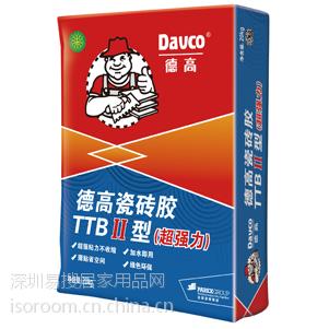 供应深圳市瓷砖胶,深圳德高瓷砖胶批发团购,德高瓷砖胶TTB II型(超强力)20kg