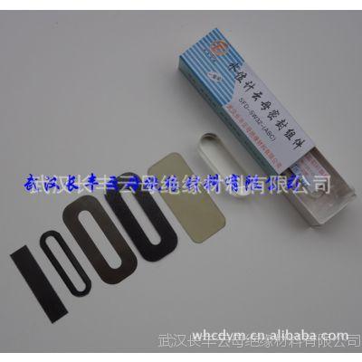 [现货供应】双色水位计云母组件SFD-SW32-(ABC)