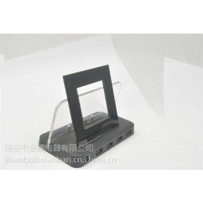供应钢化玻璃开关面板 丝印玻璃