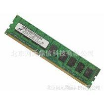 供应MT镁光 4GB DDR3 ECC UDIMM PC3-12800E (1600MHz)图形工作站内存
