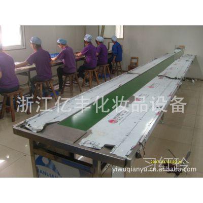 输送机械 双边工作台输送机 生产线 工作台 运送带 传送带