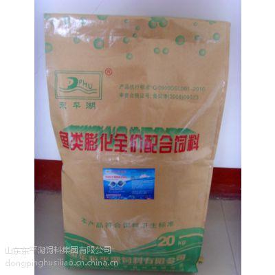 东平湖牌水产鱼饲料 高档鲟鱼膨化料 进口鱼粉原料厂家直销