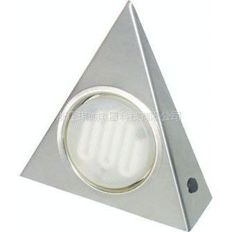 供应GX53 三角橱柜射灯 7W,9W