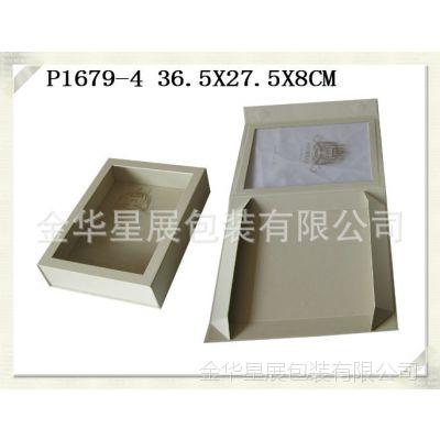 专业定做纸制礼品盒P1679折叠纸盒PVC开窗衬衣包装盒折叠礼品盒