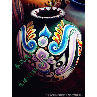 陕西宝鸡民间纯手工泥塑彩绘陶罐花瓶 摆饰品批发
