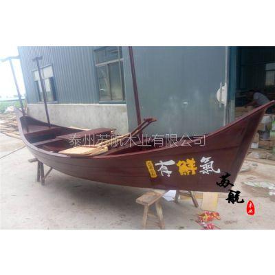 景观摆设木船 公园装饰木船 欧式手划船 房地产景观布置摆设木船