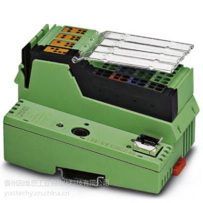 菲尼克斯ILC系列控制器ILC150GSMGPRS
