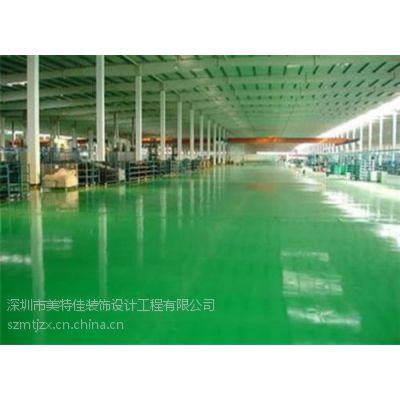 厂房装修,深圳福永厂房装修,哪家公司好(多图)