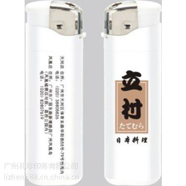 广州广告打火机,广告打火机批发,广告打火机厂家