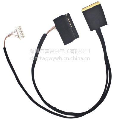 厂家生产供应富昌兴 IPEX屏线 显示器屏线 工控屏线