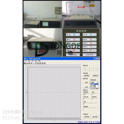 北京京晶 CGS-8智能气敏分析系统(电阻型) 来电更多优惠等着你