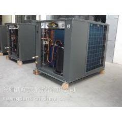 鸿宇制冷HY30HP恒温恒湿空调酒窖恒温恒湿空调