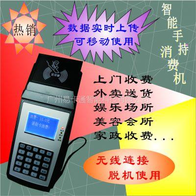 易卡通新款食堂无线打饭机,IC刷卡一卡通系统、脱机消费游乐园消费系统价格