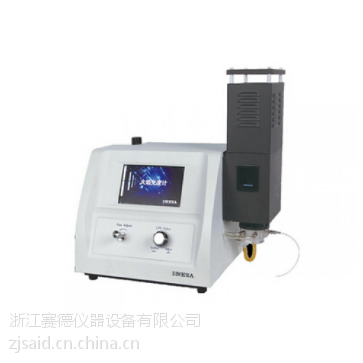 供应上海仪电上分FP640火焰光度计