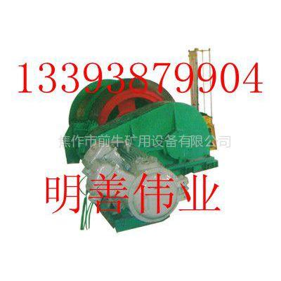 供应防爆矿用提升绞车JTPB-1.6×1.5