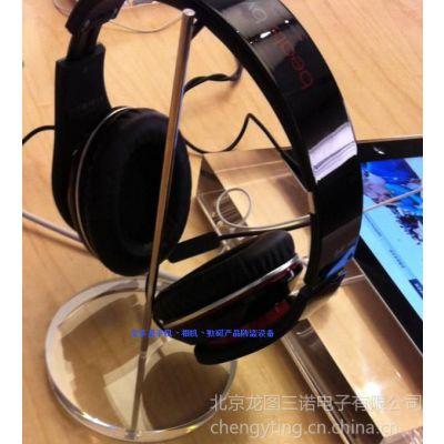 供应苹果店耳机支架、苹果店耳机展示拖T05