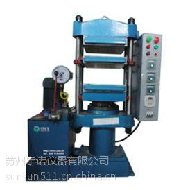 供应YN21124 平板硫化机 宇诺仪器