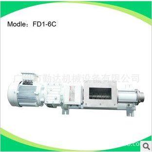 供应食品高粘稠物料输送单螺杆泵FD1-6C