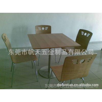 以专业技术水准生产高品质家居桌类茶几类家具[桌类家具五金底座]