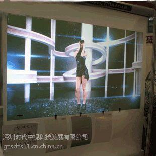 广州全息膜 互动触摸.全息屏幕 互动投影 全息膜厂家