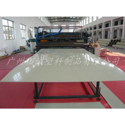 塑料板材厂家 PP防腐板 通风管用PP板 PP板雕刻加工、焊接