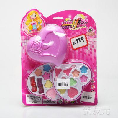 9.9元10元店现货货源批发地摊热卖塑料时尚女孩过家家玩具化妆品