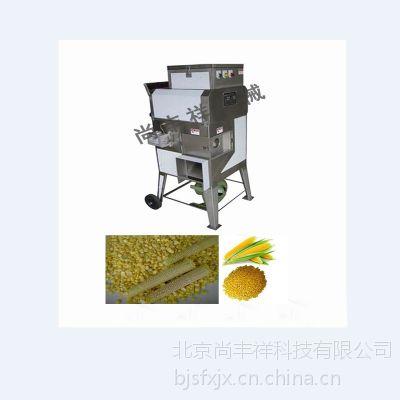多功能嫩玉米脱粒机,输送带式玉米脱粒机,北京脱玉米粒机