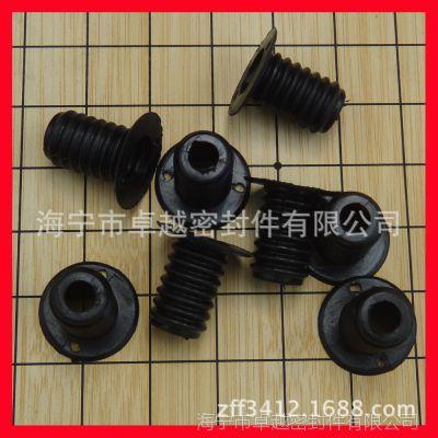 定制螺纹橡胶密封圈 丁晴橡胶防尘罩 防尘密封件 其他橡胶制品