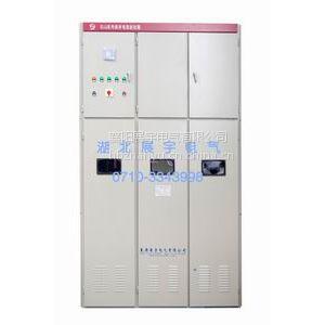 笼形起动柜 鼠笼型液阻柜 世上超低价格 尽在展宇电气
